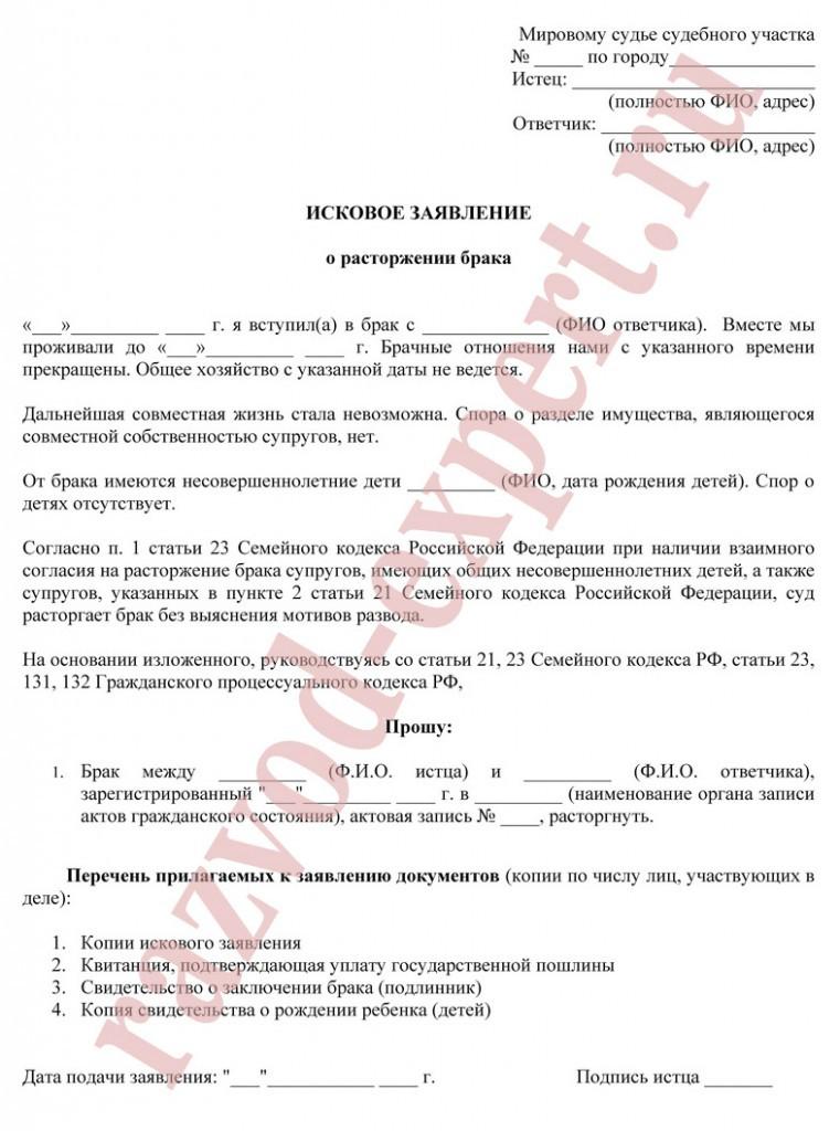 Список самых угоняемых машин в москве