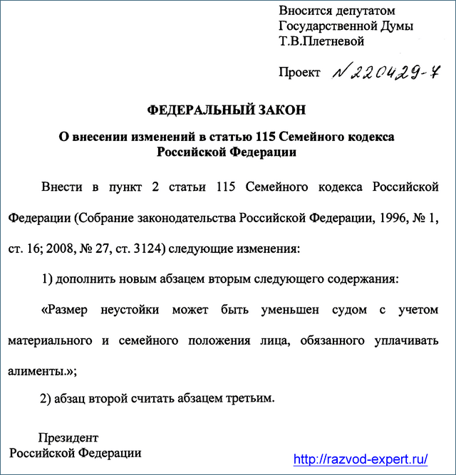 В новосибирске сумма выплат элементов